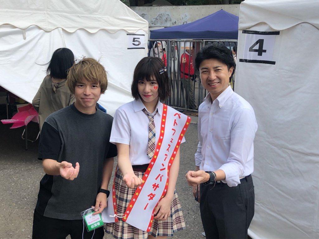 Taishi info 2019 Jun 19
